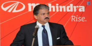 Anand_Mahindra | Insights Success